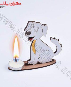 شمع سگ چوبی