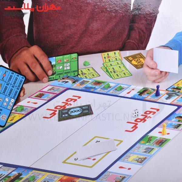 بازی کارتی روپولی کلاسیک دوج/۱۶تایی